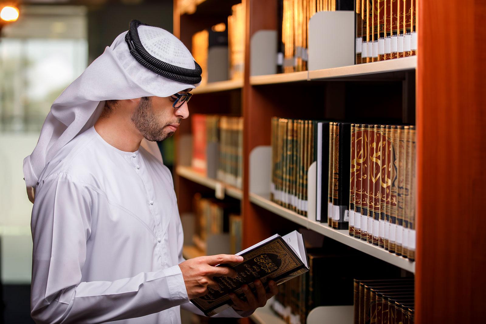 Master of Islamic Studies Program : Jurisprudence of Reality