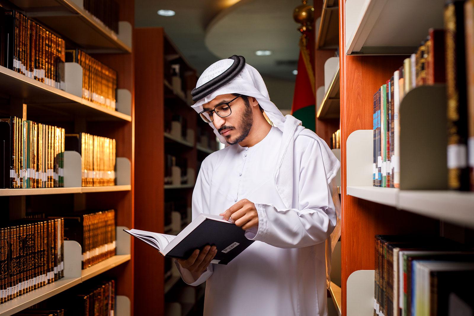 Master of Islamic Studies Program : Jurisprudence of Legal