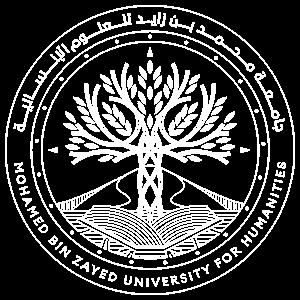 جامعة محمد بن زايد للعلوم الإنسانية